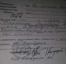 dovidka_psihlikarnya