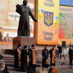 Вшанування пам'яті Героїв Небесної сотні у Чернівцях