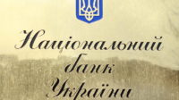 «Керівництво Нацбанку обвалило гривню, збільшило частку  російських банків, збільшило держборг і дозволило Януковичу приховати активи» – доповідь ІЛЛАРІОНОВА на весняній сесії МВФ у Вашингтоні