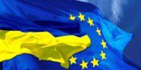 Без віз, та не без правил: як працюватиме безвізовий режим із Євросоюзом