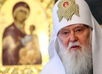 20-21 липня на Буковині гостюватиме Патріарх Філарет