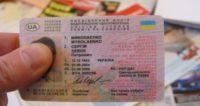 В Україні зміниться порядок отримання водійських посвідчень, а медогляд водії проходитимуть частіше