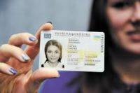 В Україні восени почнуть видавати внутрішні ID-паспорта з вбудованим електронним цифровим підписом