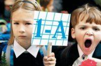 Мінімальний шкільний набір речей першої необхідності обійдеться батькам у понад 6 тисяч гривень