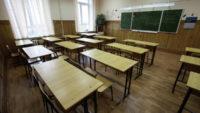 Цьогоріч в Україні закриють 162 школи