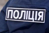 Чому нові поліціянти звільняються з правоохоронних органів