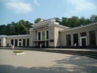 У Трускавці з 1 грудня запровадять оплату за вхід до центрального міського бювету
