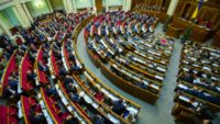 За що українці 2018-го заплатять апарату Ради 1,67 млрд грн?