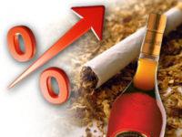 Акцизи на тютюн планують довести до рівня, еквівалентного 90 євро за 1000 штук