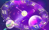 Гороскоп на 17-23 листопада для усіх знаків зодіаку