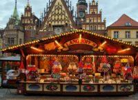У Відні відкрився традиційний щорічний різдвяний ярмарок