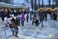 Від Миколая до Йвана: Міськрада оголосила конкурс на Різдвяний Ярмарок