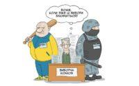 Що буковинські політики насправді думають про нове виборче законодавство, політичну рекламу й недоторканність