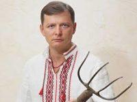 Під Новий рік Олег Ляшко розжився земелькою під Києвом