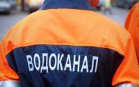 «Водоканал» проти «Черемошу»: заяви й висновки