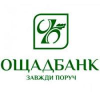 Ощадбанк 16 і 17 грудня призупинить прийом платежів через відділення