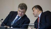 Операція «Рента»: Порошенко та Аваков помирилися на газі?
