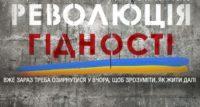 В Україні тітушок кришують силовики
