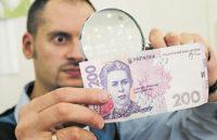 Обережно, підробки! Де найбільше фальшивих грошей і чому їх неможлив відрізнити від оригіналу