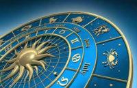 Гороскоп на 9-15 лютогодля усіх знаків зодіаку