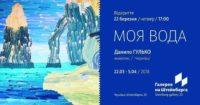У Чернівцях відкриють виставку талановитого 13-річного художника Данила Гулька