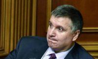 Аваков подав виправлену річну декларацію, де збільшив статки дружини на півмільйона гривень
