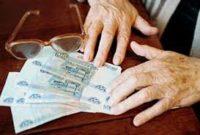 Пенсійний фонд: Пенсії нині перераховують автоматично