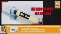 Інженери-біомедики винайшли клей, який миттєво загоює рани