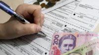 Мінсоцполітики змінює декларацію про доходи для отримання субсидій