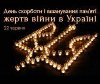 Вони загинули першого дня війни, 22 червня 1941-го, в небі над Чернівцями