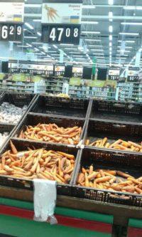 Морква дорожча за банани: Чому ціни на овочі і фрукти влітку б'ють рекорди