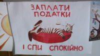 Українці влітку мають заплатити податки за квартири і доходи