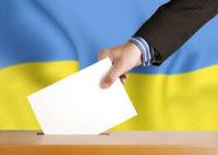 Вибори-2019 обійдуться українцям у 4,2 мільярди гривень