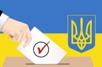 Переселенцям заборонено брати участь в місцевих виборах, – Верховний суд