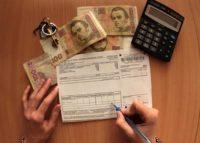 Великі депозити та грошові перекази з-за кордону можуть бути причиною відмови в субсидії