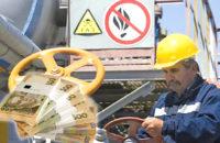 Спілкування газових монополістів зі споживачами нагадує розмову глухого зі сліпим