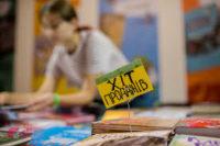 25 новинок до ювілейного Форуму видавців (книжковий огляд)