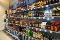 Відсьогодні в Україні подорожчав алкоголь