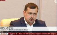 Агент корупції та відкатів з СБУ