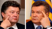 """Чому в Україні немає грошей або як гроші Януковича """"втекли"""" через банк Порошенка"""