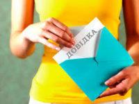 Як дізнатися онлайн про свою офіційну зарплату за останні 15 років та пенсійний стаж