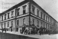 Чернівецькій школі № 1 – 210 років