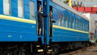 У наступному році Укрзалізниця планує двічі підвищити тарифи на пасажирські перевезення в Україні