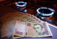 У травні знову зросте ціна на газ для населення