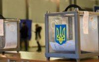 Скільки доведеться заплатити за вибори пересічному українцю