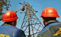 Інформує обленерго: У лютому боржники за спожиту електроенергію отримають два рахунки