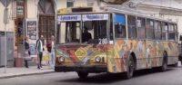 Увага! Буде змінено маршрут тролейбусу №1