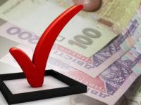 Про субсидії для буковинців