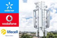 Kyivstar, Vodafone і lifecell мають ще 10 днів, аби відмовитися від чотиритижневої тарифікації