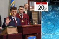 Інаугурація: Хто з чиновників Порошенка йде у відставку